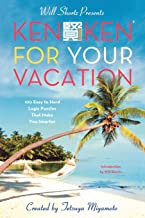 Best all in one vacation crossword Reviews