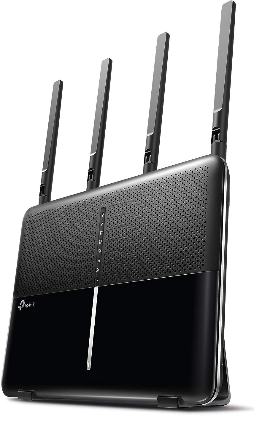 アクティブ発信カッターTP-Link WiFi ルーター 2167 + 1000 Mbps 無線LAN セキュリティ搭載 フルギガポート Archer C3150 + 【ルーター用縦置きスタンド】