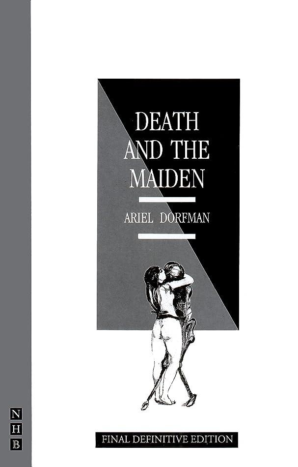 スナック箱受け継ぐDeath and the Maiden (English Edition)