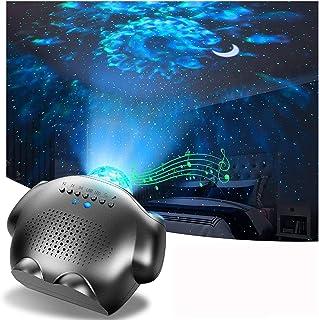 「最新32種点灯モード・壁にも映せる」4 in 1型スタープロジェクターライト プラネタリウム ベッドサイドランプ Bluetoothスピーカー 投影ランプ Bluetooth5.0/USBメモリに対応 タイマー機能付き 輝度/音量調整可 リモ...