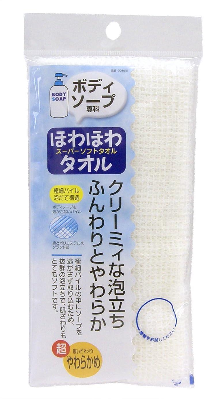 豪華な風ラウンジTOWA ボディソープ専科 BSSスーパーソフトタオル ホワイト (1枚入)