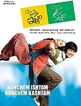 Best sri ramya movies Reviews