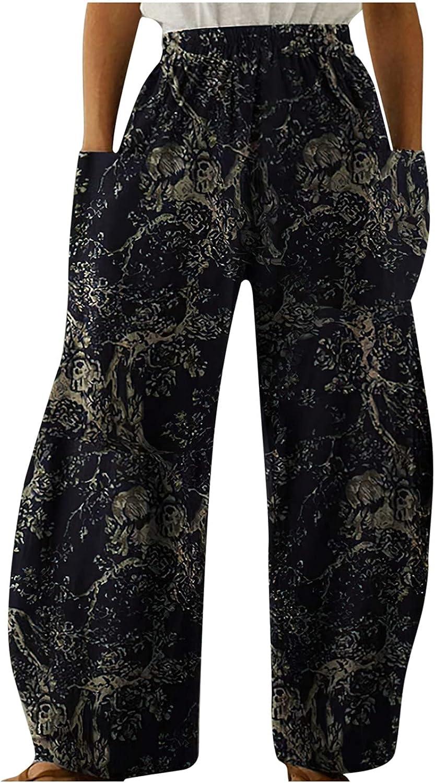 MIVAMIYA Women's Comfy Palazzo Pants Floral Print Boho Pants Elastic Waist Loose Yoga Pants Pajama Lounge Elephant Pants
