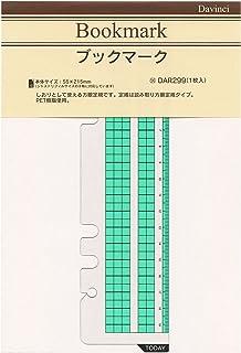 レイメイ藤井 ダヴィンチ リフィル ブックマーク A5サイズ DAR299