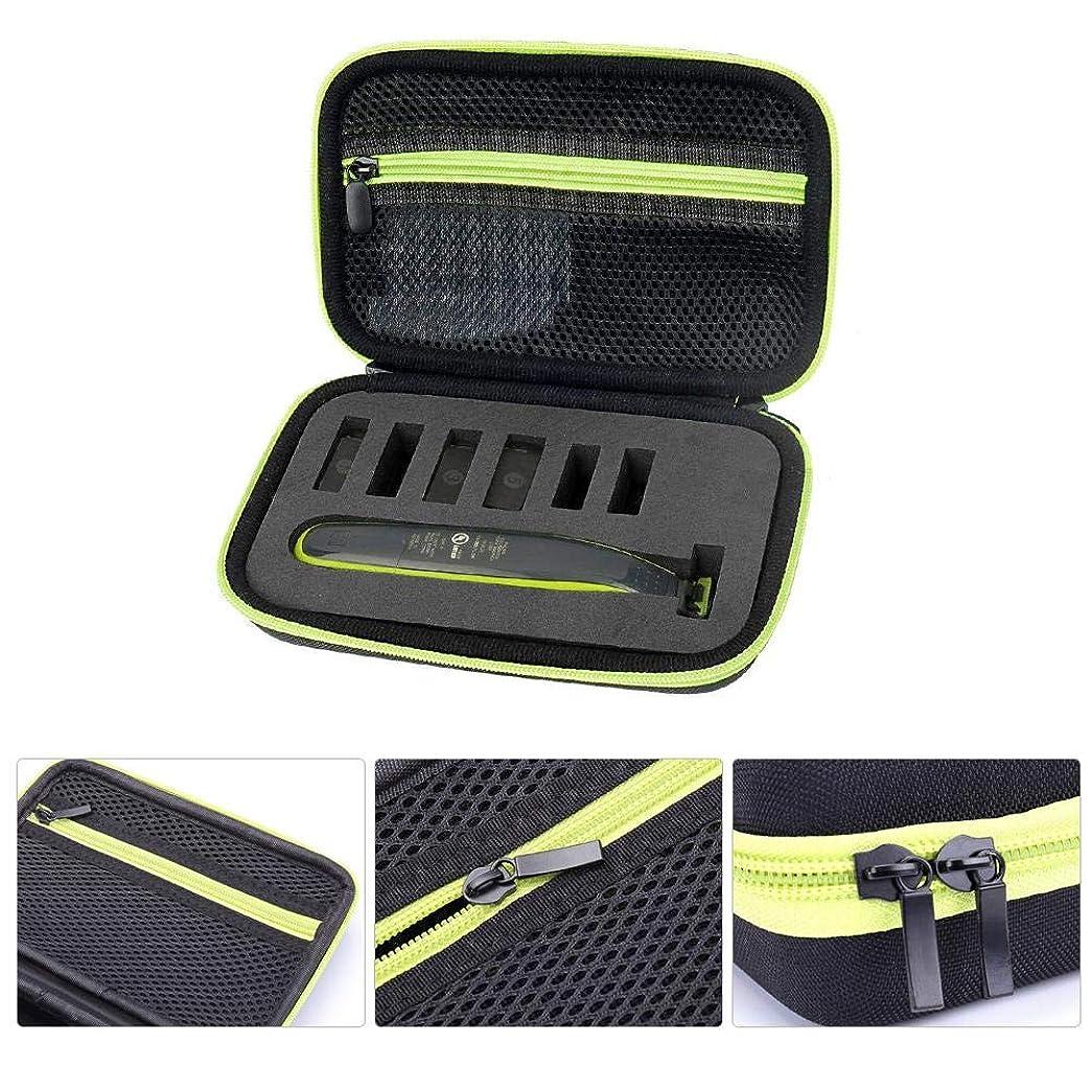 志すウミウシ出来事シェーバーキャリングケース、Philips OneBlade用耐衝撃性EVAシェーバートラベル収納バッグ