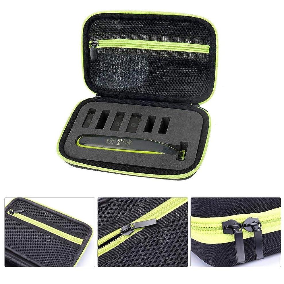 保険をかけるリングレット外側シェーバーキャリングケース、Philips OneBlade用耐衝撃性EVAシェーバートラベル収納バッグ