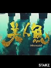 mermaid chinese full movie