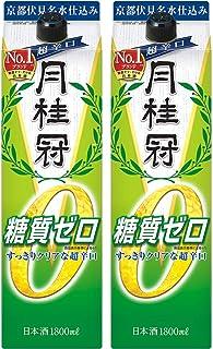 超辛口 月桂冠 糖質ゼロパック [ 日本酒 京都府 1800ml×2本 ]