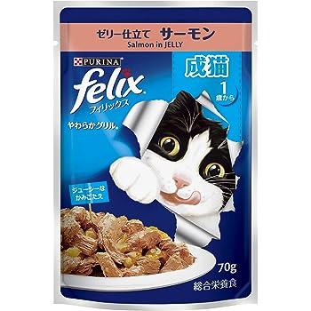 フィリックス やわらかグリル ゼリー仕立て キャットフード サーモン 成猫用 70g×12袋入 (まとめ買い)