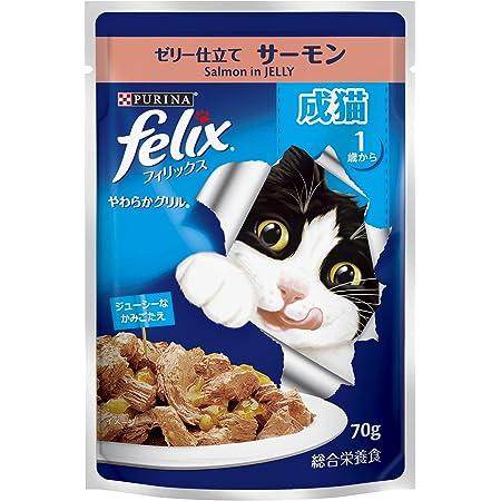 フィリックス やわらかグリル ゼリー仕立て キャットフード サーモン 成猫用 70グラム (x 12) (まとめ買い)