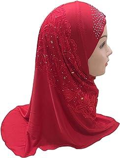 حجاب دختران مسلمان CNYSU ، حجاب بچه ها ، روسری روسری مد اسلامی با حجاب ساده توری قرمز قرمز