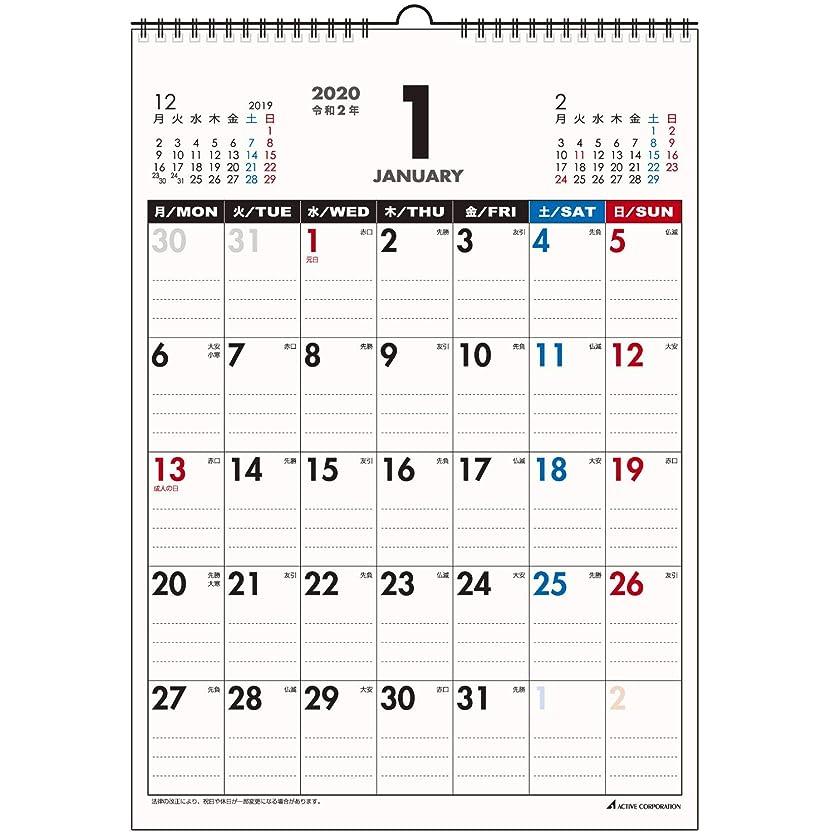 テレビ局パーチナシティ石油アクティブコーポレーション 2020年 カレンダー 壁掛け月曜始まり A3 ACL-31