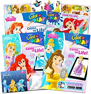 Disney Princess Coloring Book Super Set -- Bundle Includes 4 Disney Princess Books Filled with Over 600 Stickers and Activities (Party Set)