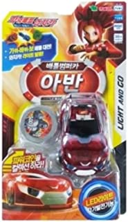 Watchcar Power battle Bumpercar Avan battle car