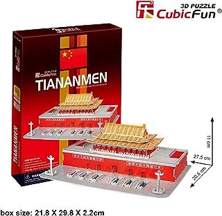 CubicFun 3D Puzzle 61 Pieces: Tiananmen