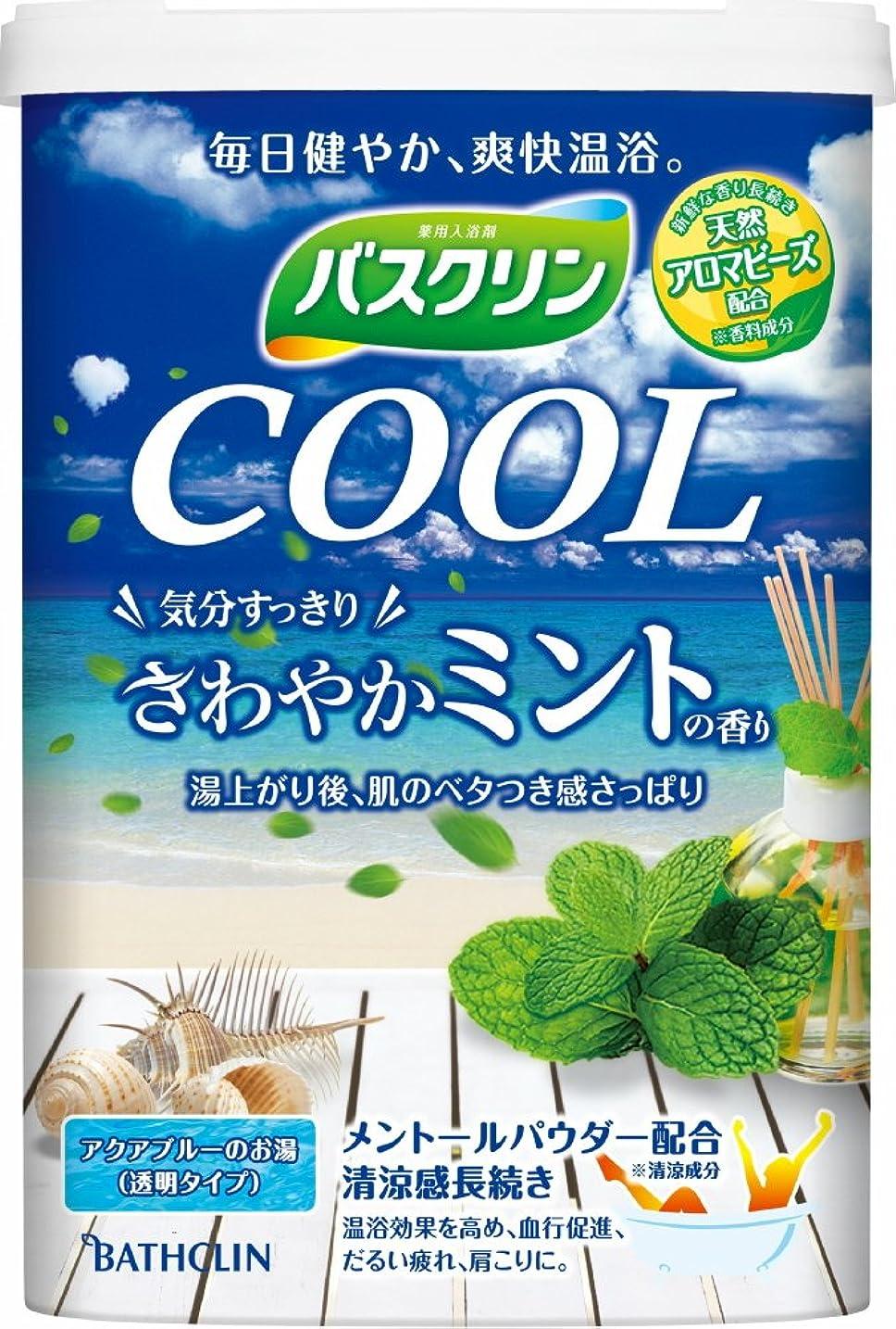 唇ブースストレンジャー【医薬部外品】バスクリン クール さわやかミントの香り600g 入浴剤