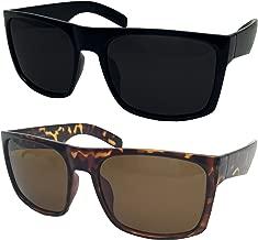 MAXJULI Polarized Sungalsses for Men Larger Sized Square Frame for Big Heads,FDA Approved MJ8023