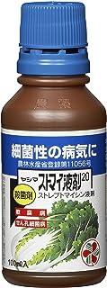 住友化学園芸 殺菌剤 ヤシマストマイ液剤20 100ml