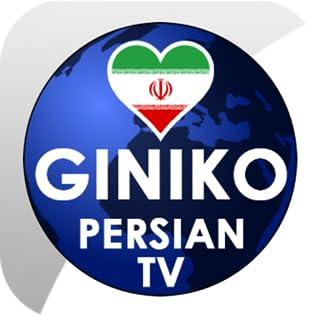 Giniko Persian TV