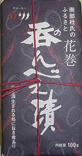 ハコショウ食品工業 呑んべえ漬(箱入)100g