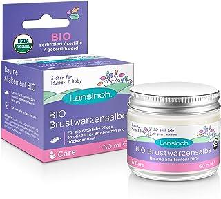 Baume d'allaitement Bio Lansinoh 60ml