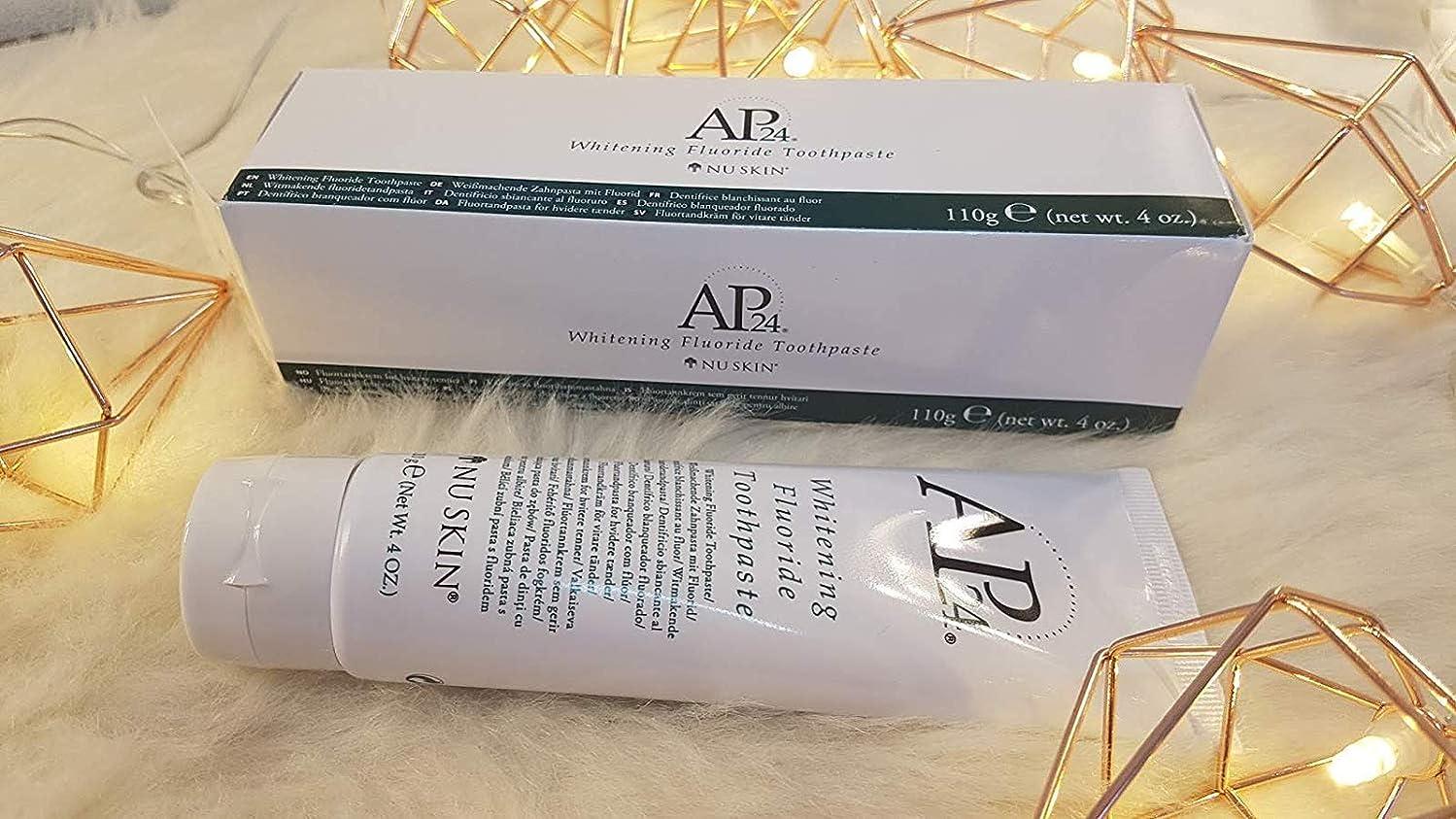 パンツ効率延ばすヌースキンAP24ホワイトニングフッ化物練り歯磨き - 110g
