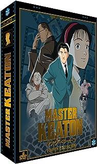 マスターキートン コンプリート DVD-BOX (全39話, 960分) 浦沢直樹 アニメ [DVD] [Import]...