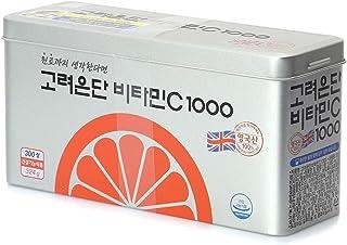 Vitamin C Supplement Uk