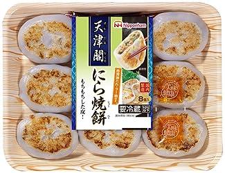 [冷蔵] 日本ハム 天津閣® にら焼餅 232g