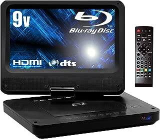 9インチ ポータブル ブルーレイ プレーヤー HDMI端子搭載 [ブルーレイもDVDも楽しめる] BD DVD 車載用 USB SD 高画質 【国内メーカー保証1年】 t007