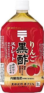ミツカン りんご黒酢 ストレート 1000ml×12本 機能性表示食品 飲むお酢