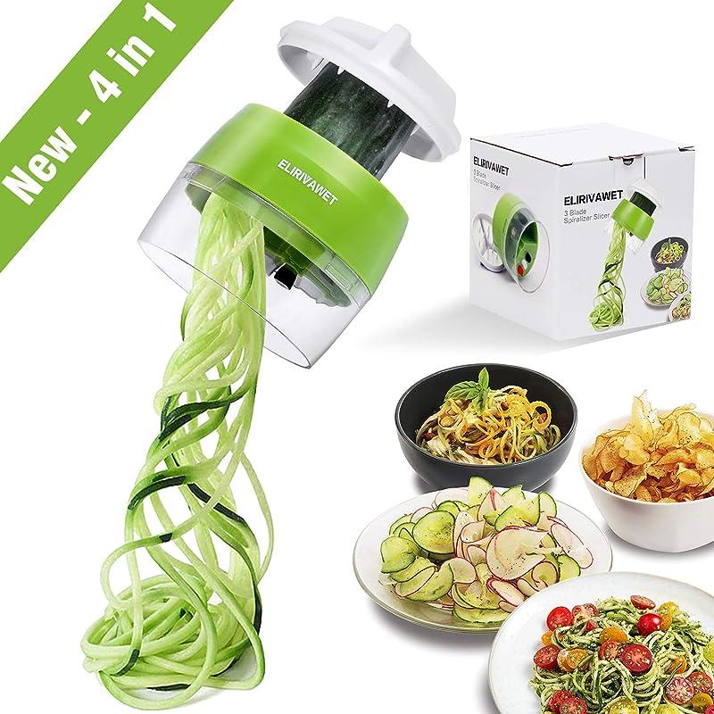Handheld Spiralizer Vegetable Slicer 4 In 1 Heavy Duty Veggie Spiral Cutter Zoodle Pasta Spaghetti Maker