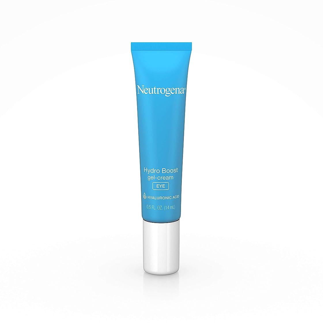 幅マインドフル歴史Neutrogena Hydro Boost gel-cream、extra-dryスキン