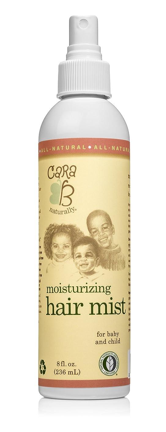CARA B Naturally Moisturizing Hair Mist by CARA B Naturally
