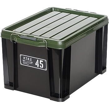 アステージ(Astage) 収納ボックス Xシリーズ NT BOX 45X 奥行54.5×高さ32.2×幅37.9cm