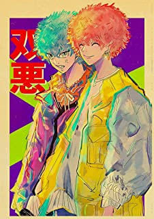 Kwaliteit Canvas Schilderij Posters Japanse Klassieke Actie Anime Tokyo Revengers Foto Retro Art Home Wall Decor A1420 50×...