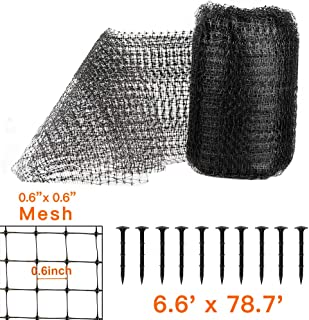 Meichang Scarlett Bird Net Netting 6.6ftx78.7ft Garden Poultry Netting Protect Fruit Plant and Vegetables from Birds and A...