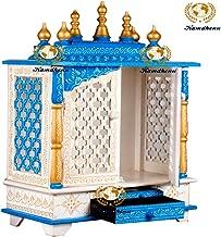 MOJO PANDA Wooden Temple/Home Temple/Pooja Mandir/Pooja Mandap/Temple for Home