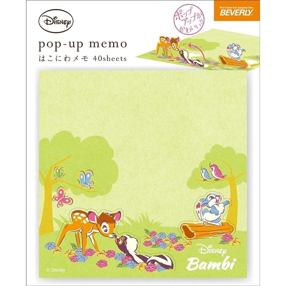 強化するラッチホースビバリー ディズニー マリー メモ帳 メモ はこにわメモ バンビ MM-034