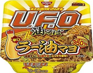 日清焼そばU.F.O.辛口ラー油マヨ油そば 158g×12個 (1ケース)