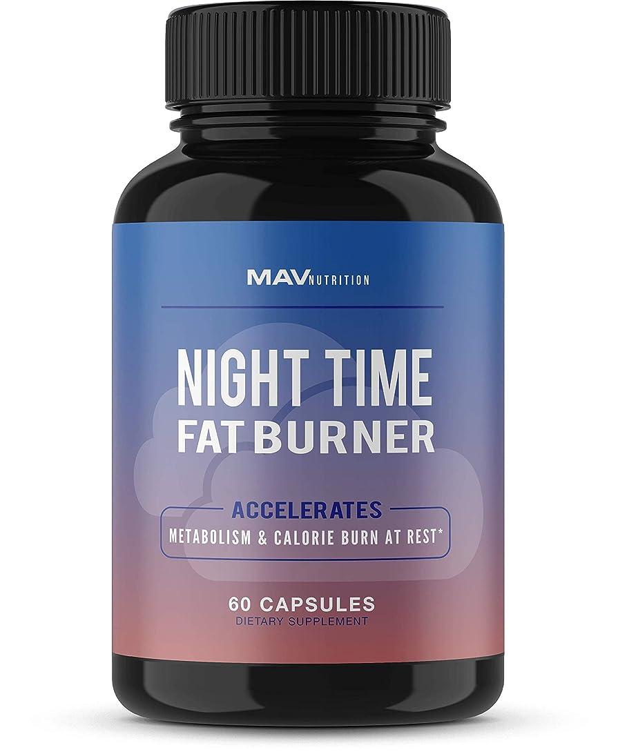 オーバードロースーパー安価なMAV Nutrition Night Time Fat Burner 寝ながら脂肪燃焼 ダイエット サプリ 60粒 [海外直送品]