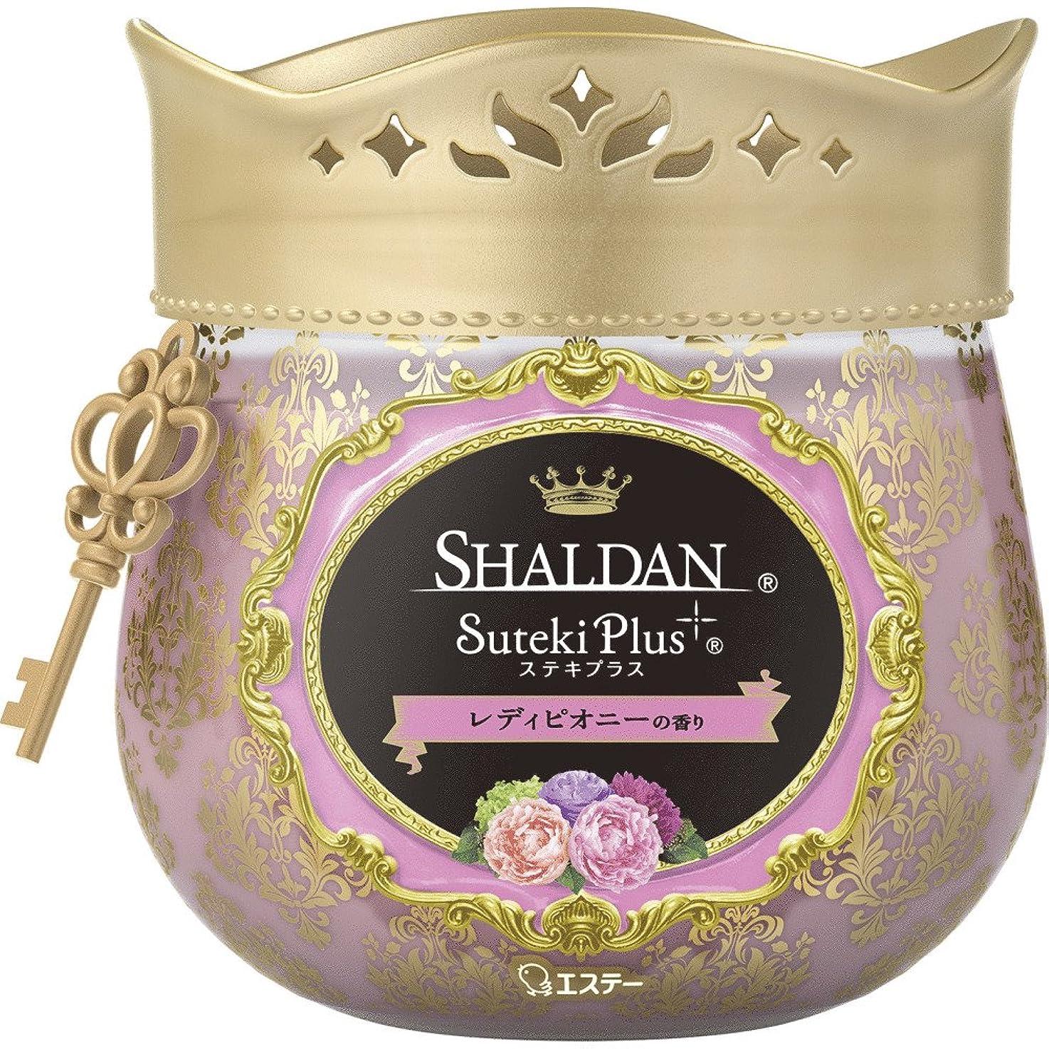 無法者信頼性知事シャルダン SHALDAN ステキプラス 消臭芳香剤 部屋用 レディピオニーの香り 260g