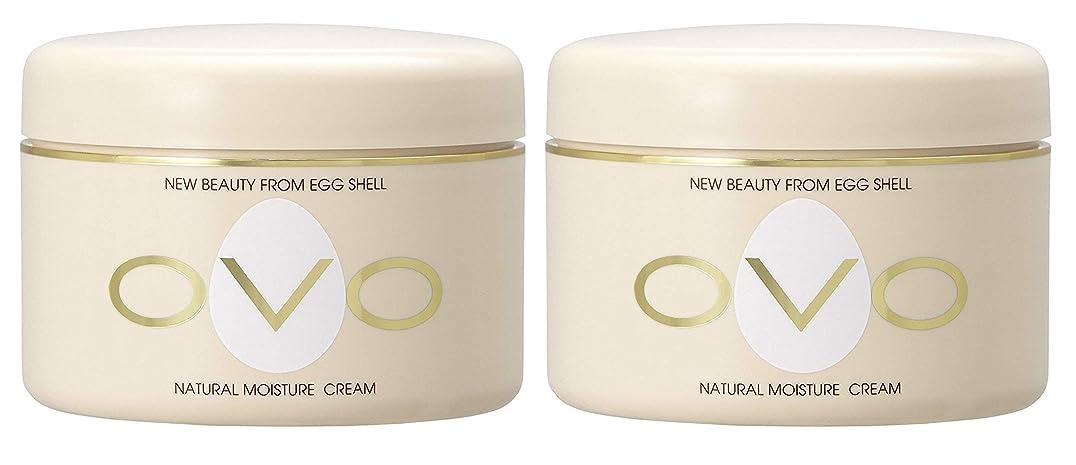 いたずら同種の数ovo オーヴォ ナチュラルモイスチュアクリーム 卵殻エキス配合 天然素材由来の低刺激スキンケア 150g 2個セット