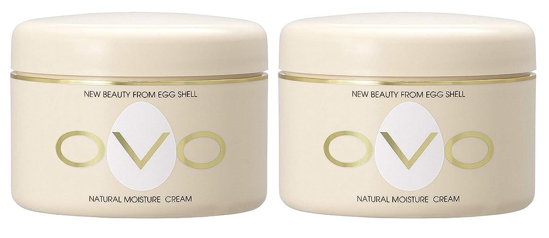 破滅凍ったイブovo オーヴォ ナチュラルモイスチュアクリーム 卵殻エキス配合 天然素材由来の低刺激スキンケア 150g 2個セット