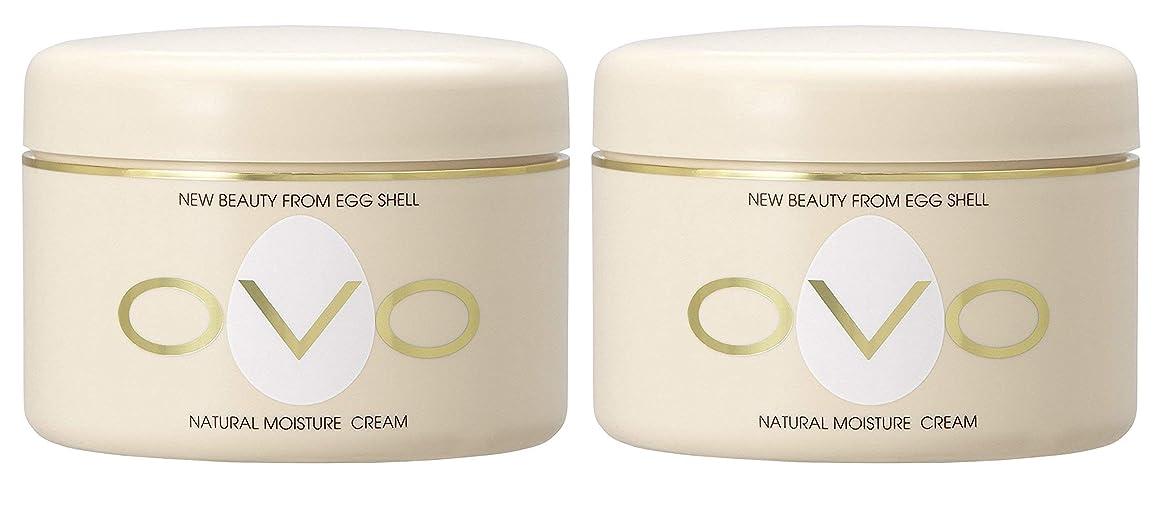 シャンプー余暇果てしないovo オーヴォ ナチュラルモイスチュアクリーム 卵殻エキス配合 天然素材由来の低刺激スキンケア 150g 2個セット