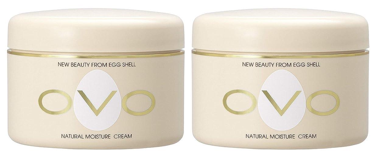 考えた見えるメタリックovo オーヴォ ナチュラルモイスチュアクリーム 卵殻エキス配合 天然素材由来の低刺激スキンケア 150g 2個セット