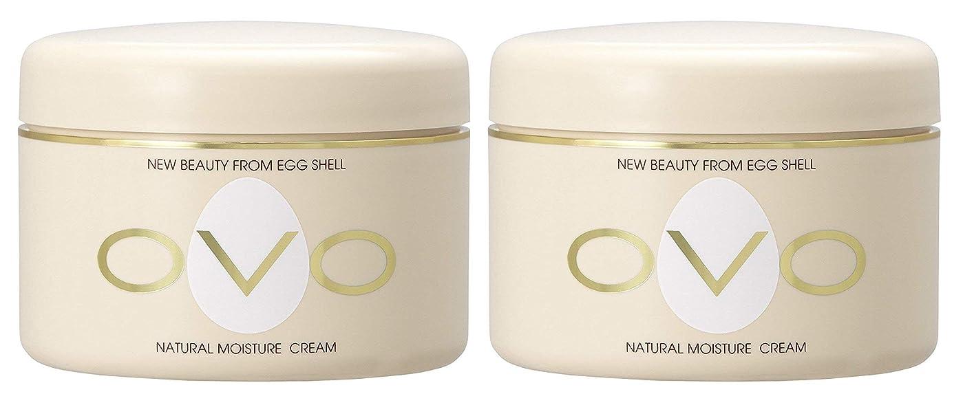 ウィスキー死にかけている二十ovo オーヴォ ナチュラルモイスチュアクリーム 卵殻エキス配合 天然素材由来の低刺激スキンケア 150g 2個セット