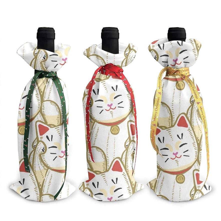すばらしいです不十分入射ワインバッグ クリスマスボトルカバー 開運招き猫 ラッキー アイテム 風水 猫 シャンパンワインボトル3本用 12 X 34cm ワイン収納 3個ーテーマ ボトル装飾 ワインボトル用 かわいいドレス 3種類のデザイン ギフトバッグ 保管用 ギフトパッケージ
