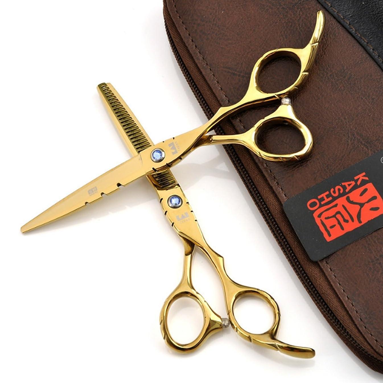 あたたかいベットマトンはさみ 6インチの理髪師ヘアカット 薄切り剃刀 はさみ 日本ステンレススチール ホームまたは美容師の使用 (Color : 6.0 Blue thinning scissors)
