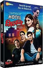 Hotel Milan Hindi Jaideep Ahlawat, Kunaal Roy Kapur